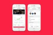 Дизайн двух экранов мобильного приложения 15 - kwork.ru