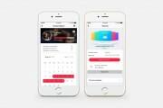 Дизайн двух экранов мобильного приложения 13 - kwork.ru