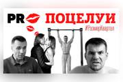 Сделаю превью для видеролика на YouTube 110 - kwork.ru