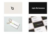 Разработка логотипа для сайта и бизнеса. Минимализм 214 - kwork.ru