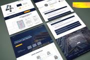 Веб дизайн landing page, адаптив 24 - kwork.ru