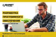 Разработаю листовку, флаер 23 - kwork.ru