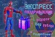 Разработаю 3 promo для рекламы ВКонтакте 212 - kwork.ru