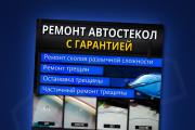 Сочный дизайн креативов для ВК 57 - kwork.ru