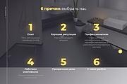 Сайт под ключ. Landing Page. Backend 509 - kwork.ru