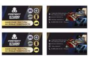 3 варианта дизайна визитки 143 - kwork.ru