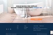Вёрстка сайтов по доступной цене 327 - kwork.ru