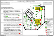 План эвакуации 13 - kwork.ru