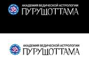 Отрисую логотип в векторе 94 - kwork.ru