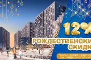 Разработка баннеров для Google AdWords и Яндекс Директ 40 - kwork.ru