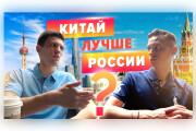 Сделаю превью для видеролика на YouTube 195 - kwork.ru