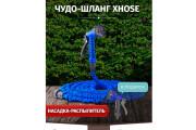 Скопирую страницу любой landing page с установкой панели управления 148 - kwork.ru
