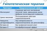 Создание презентаций 65 - kwork.ru