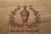 Сделаю дизайн этикетки 290 - kwork.ru