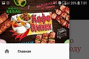 Конвертирую Ваш сайт в Android приложение 83 - kwork.ru