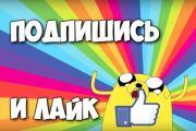 Монтаж видео 3 - kwork.ru