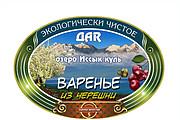 Создание этикеток и упаковок 49 - kwork.ru