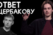 Креативные превью картинки для ваших видео в YouTube 131 - kwork.ru