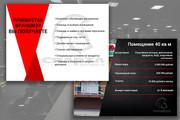 Сделаю презентацию в MS PowerPoint 219 - kwork.ru