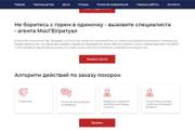 Профессионально и недорого сверстаю любой сайт из PSD макетов 120 - kwork.ru