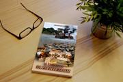 Создам обложку на книгу 86 - kwork.ru