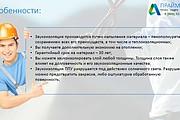 Подготовлю презентацию в MS PowerPoint 21 - kwork.ru