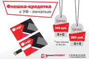 Баннер на сайт 258 - kwork.ru