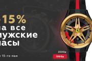 Оформлю твою соц. сеть 24 - kwork.ru