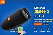 Скопирую Landing Page, Одностраничный сайт 164 - kwork.ru