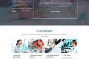 Сделаю продающий Лендинг для Вашего бизнеса 137 - kwork.ru