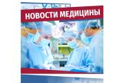 3 баннера для веб 53 - kwork.ru