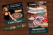 Изготовлю 3 интернет баннера, анимация.gif 11 - kwork.ru