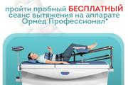 Разработка фирменного стиля 92 - kwork.ru