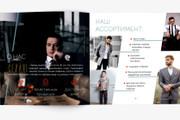 Разработаю Маркетинг Кит, для личных встреч и рассылки 221 - kwork.ru
