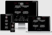 Адаптирую Ваш сайт под мобильные устройства 85 - kwork.ru