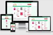 Адаптирую Ваш сайт под мобильные устройства 103 - kwork.ru