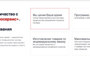 Создам сайт под ключ на WordPress 80 - kwork.ru
