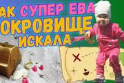 Превью картинка для YouTube 66 - kwork.ru