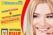 Разработаю 3 promo для рекламы ВКонтакте 202 - kwork.ru