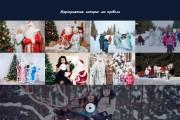 Сайт под ключ. Landing Page. Backend 404 - kwork.ru