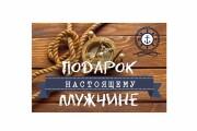 Сделаю дизайн этикетки 228 - kwork.ru