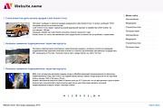 Сверстаю страницу на html + css по PSD макету 33 - kwork.ru