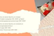 Стильный дизайн презентации 604 - kwork.ru