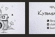 Дизайн визиток 89 - kwork.ru