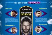 Скопирую страницу любой landing page с установкой панели управления 194 - kwork.ru