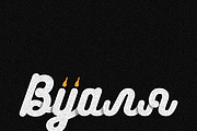Сделаю логотип для вашей компании, сайта или интернет проекта 3 - kwork.ru