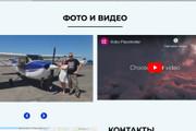 Создам сайт под ключ на WordPress 73 - kwork.ru
