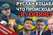 Обложка превью для видео YouTube 73 - kwork.ru