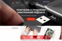 Любая верстка из PSD макетов 217 - kwork.ru