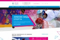 Любая верстка из PSD макетов 214 - kwork.ru